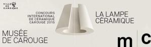 Concours-Carouge-2015-la-lampe