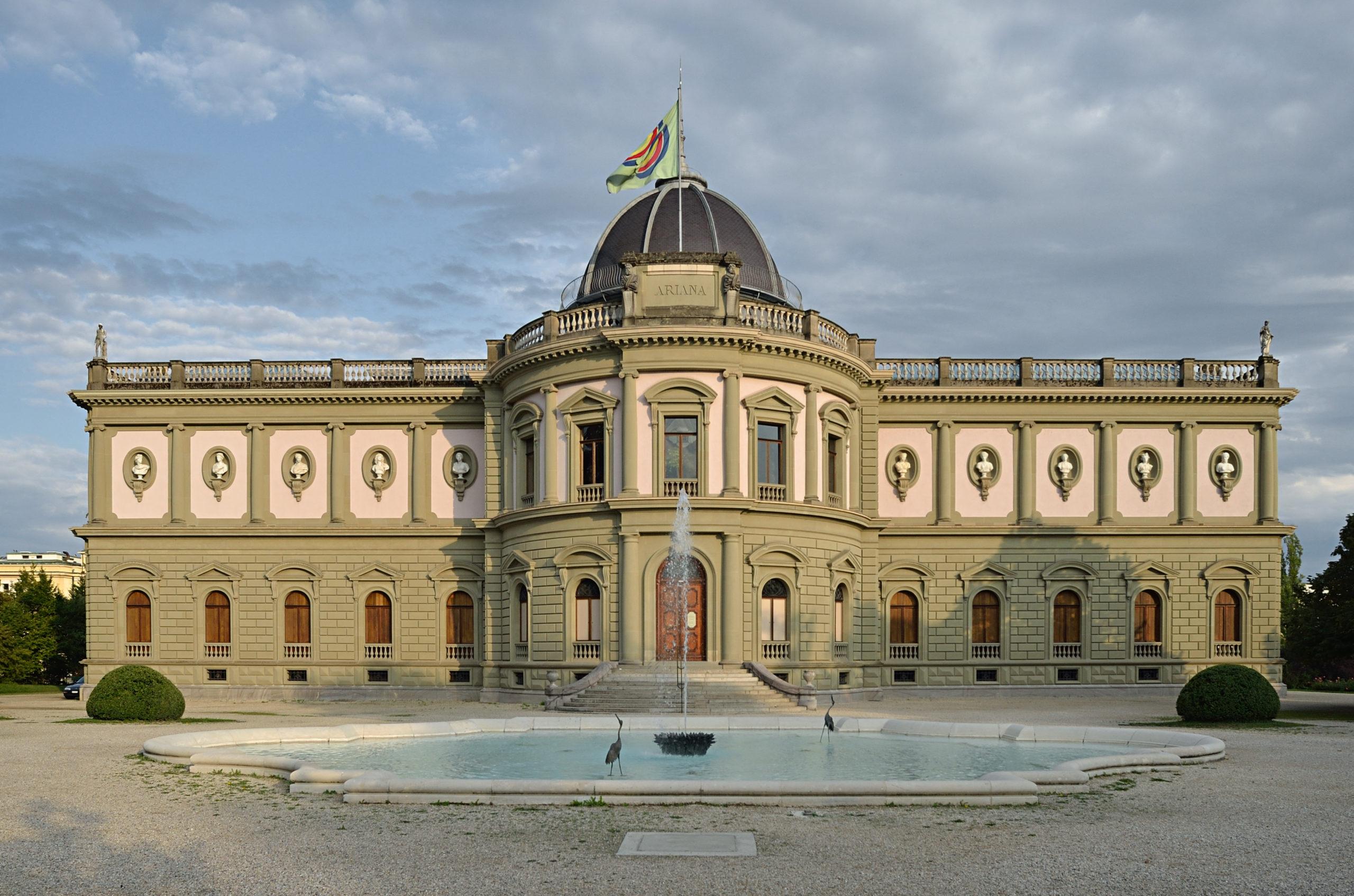 Musee ariana-gfuerst-wiki